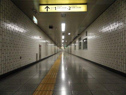 sakurada_sta.jpg