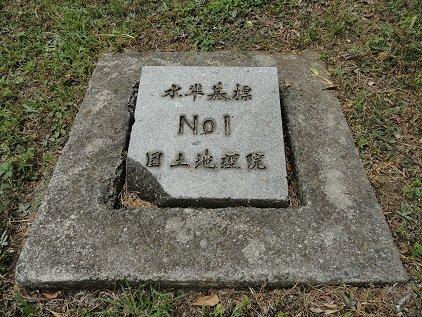 suijyun_no1.jpg