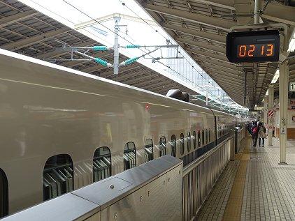 tokyo_17fm.jpg