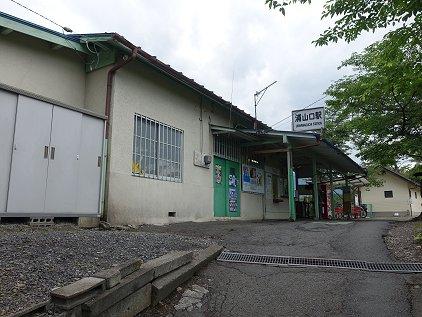 urayama_sta.JPG